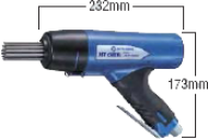 JEX-2800A
